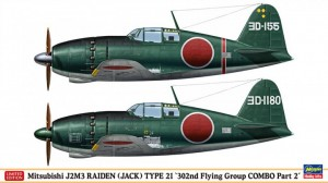 "Сборная модель истребителя Mitsubishi J2M3 Raiden (Jack) Type 21 ""302nd Flying Group Cb Part 2"" 1:72 фото"