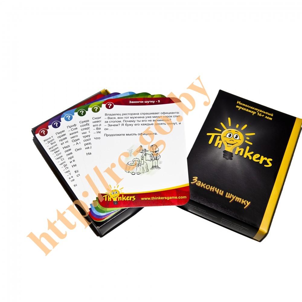 Интеллектуальные карточные игры